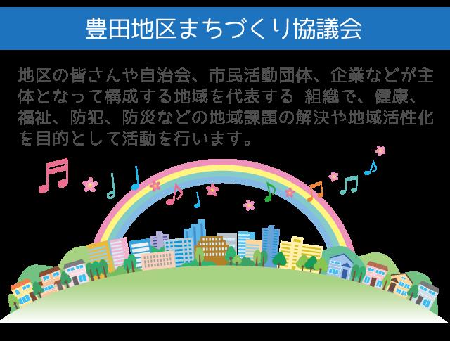 info_gaiyou